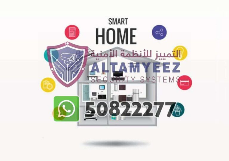 Smart-home-devices-store-doha-qatar132