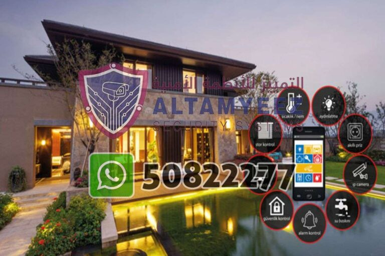 Smart-home-devices-store-doha-qatar133