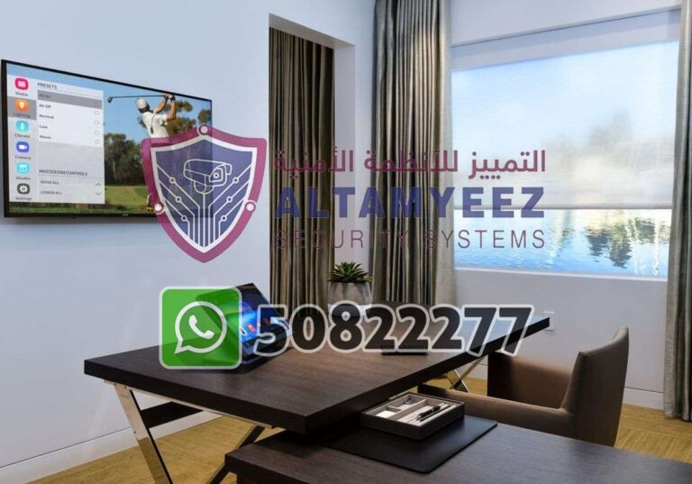Smart-home-devices-store-doha-qatar141