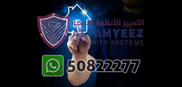 Smart-home-devices-store-doha-qatar145