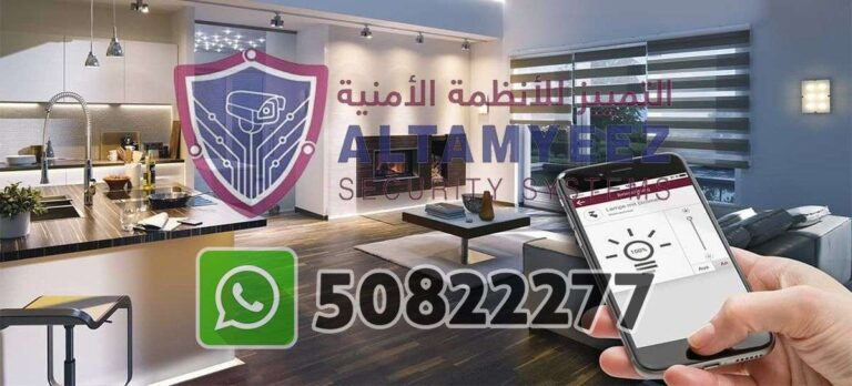 Smart-home-devices-store-doha-qatar146