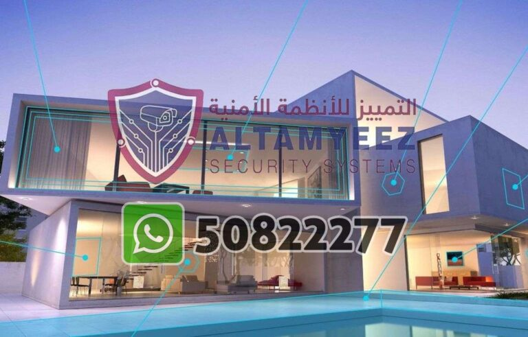 Smart-home-devices-store-doha-qatar147