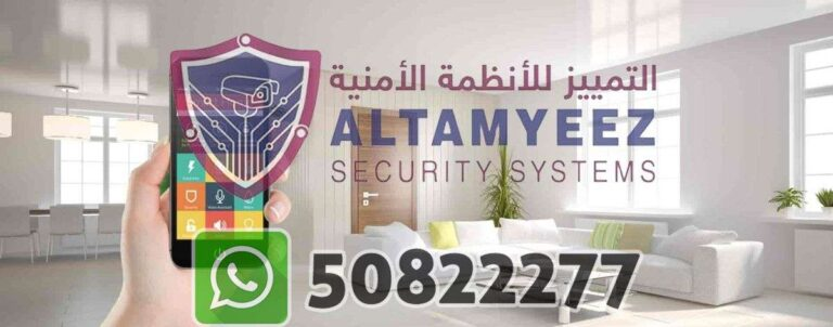 Smart-home-devices-store-doha-qatar149