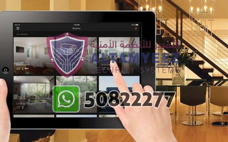 Smart-home-devices-store-doha-qatar151