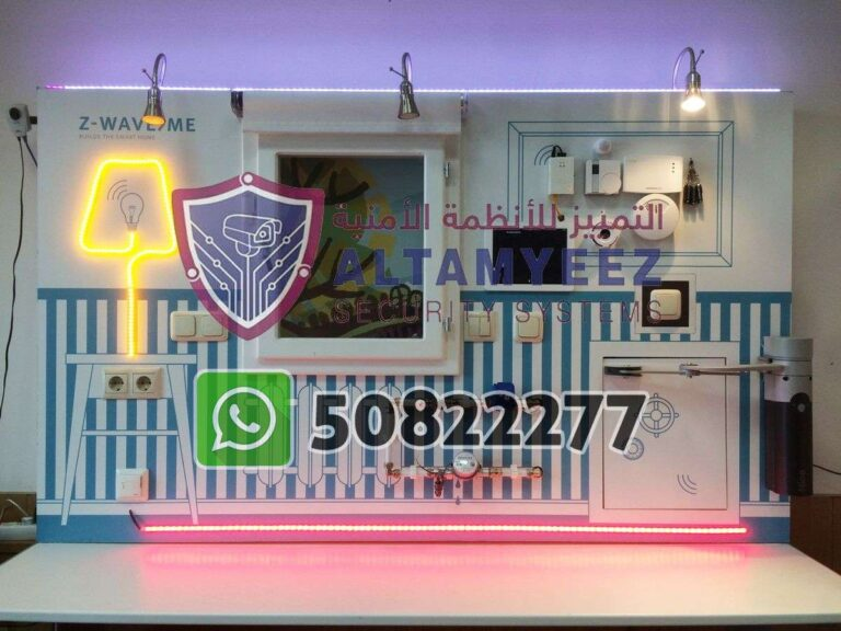 Smart-home-devices-store-doha-qatar153