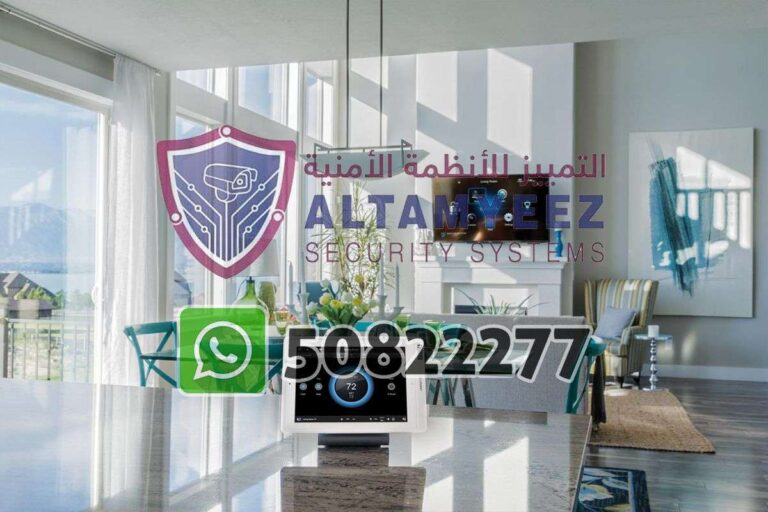 Smart-home-devices-store-doha-qatar155