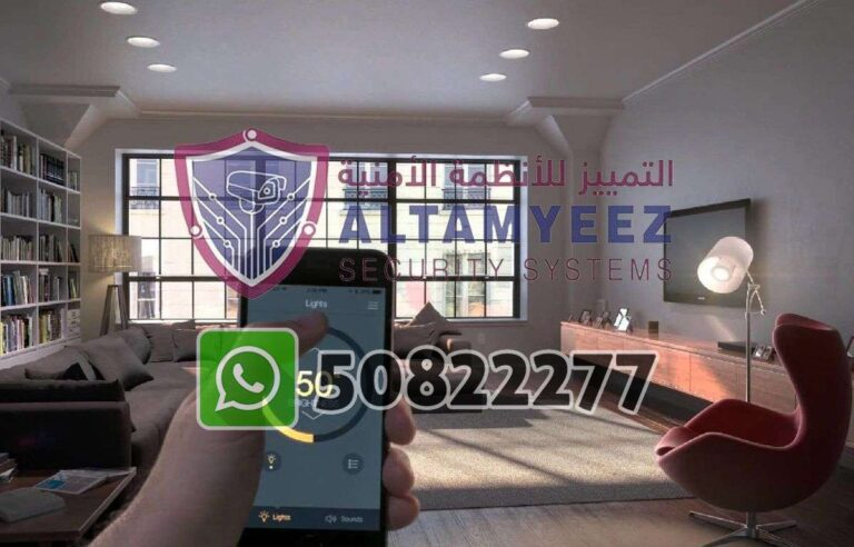 Smart-home-devices-store-doha-qatar156
