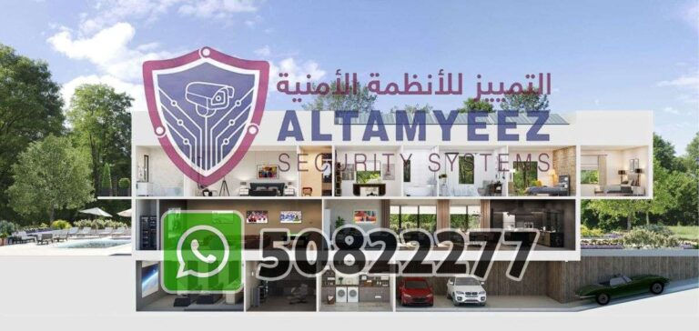 Smart-home-devices-store-doha-qatar157