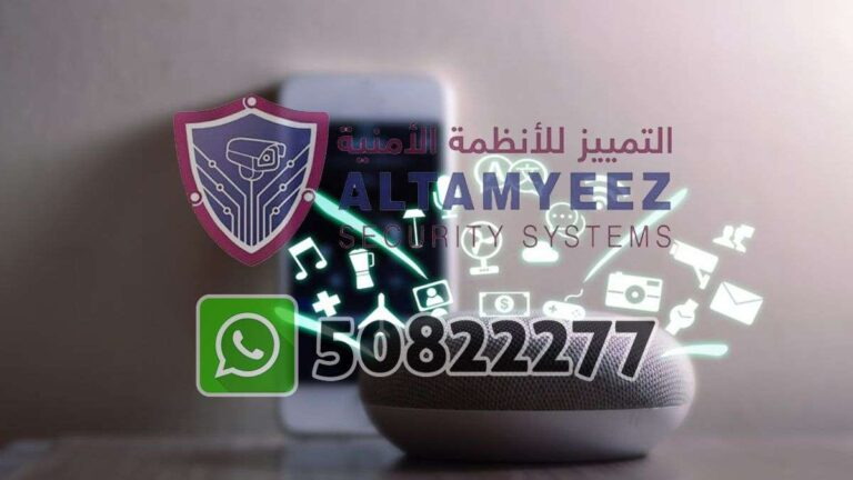 Smart-home-devices-store-doha-qatar158