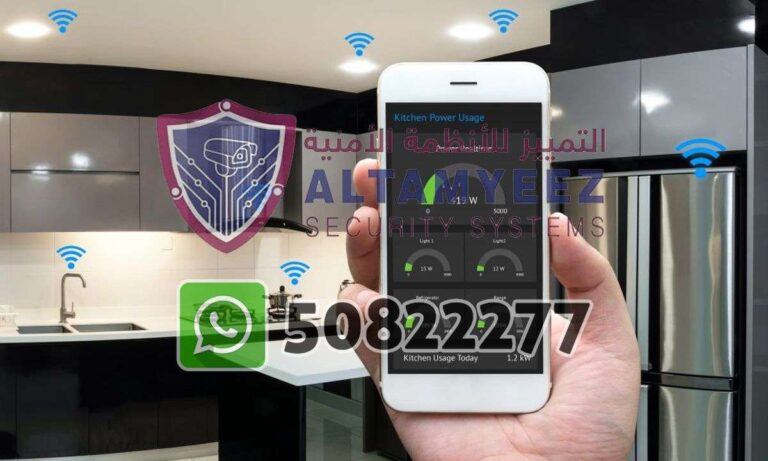 Smart-home-devices-store-doha-qatar159