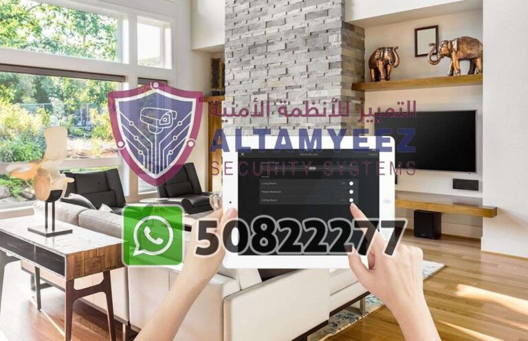 Smart-home-devices-store-doha-qatar160