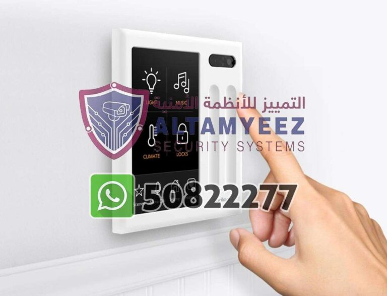 Smart-home-devices-store-doha-qatar161