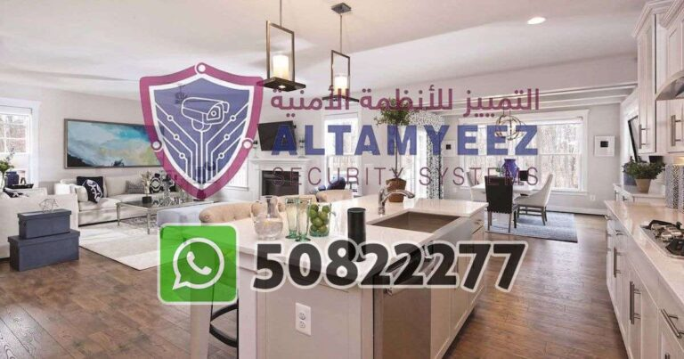 Smart-home-devices-store-doha-qatar162