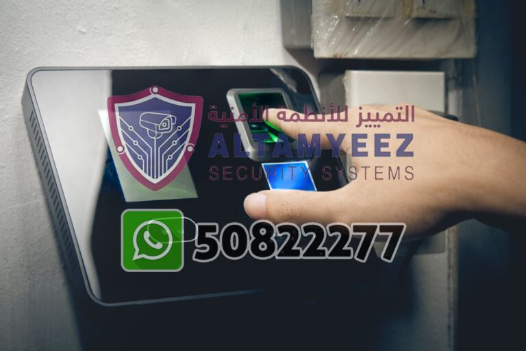 TNA-time-attendance-solution-doha-qatar-006