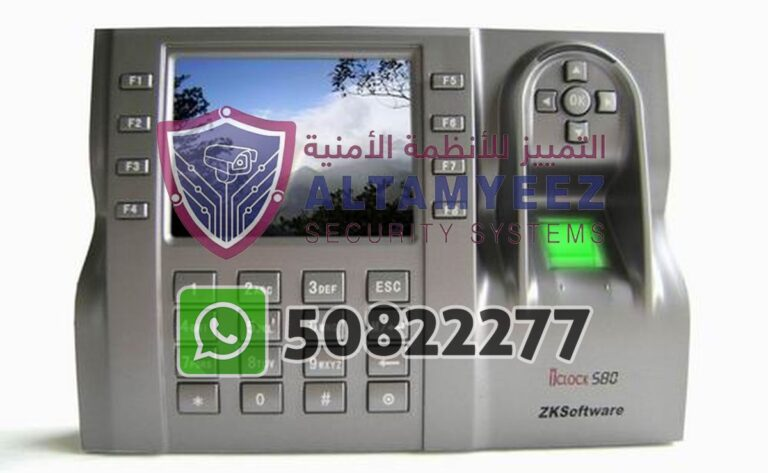 TNA-time-attendance-solution-doha-qatar-009