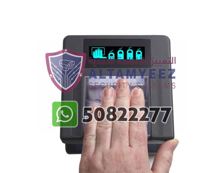 TNA-time-attendance-solution-doha-qatar-012