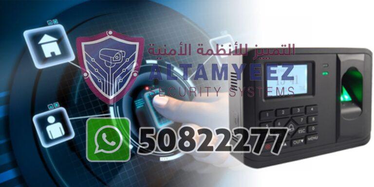 TNA-time-attendance-solution-doha-qatar-017