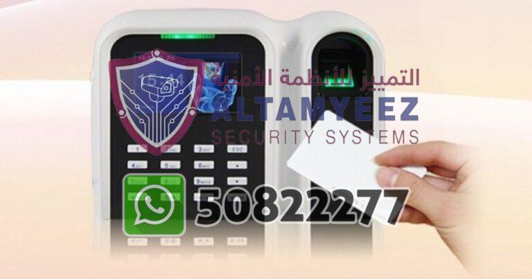 TNA-time-attendance-solution-doha-qatar-019