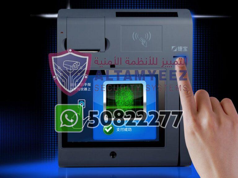 TNA-time-attendance-solution-doha-qatar-026