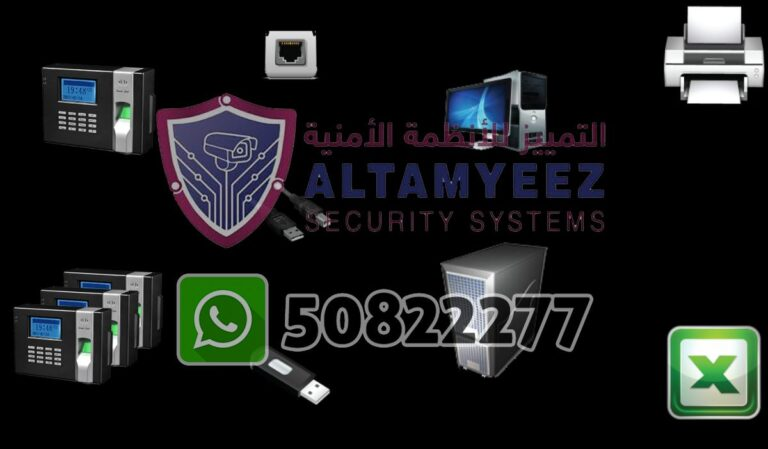 TNA-time-attendance-solution-doha-qatar-028