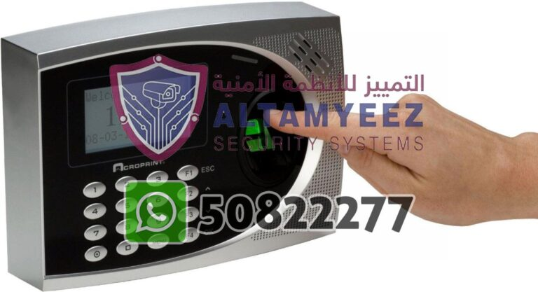TNA-time-attendance-solution-doha-qatar-032