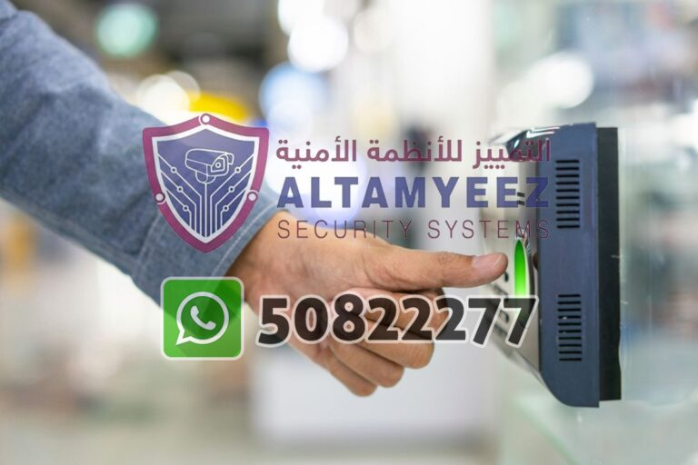 TNA-time-attendance-solution-doha-qatar-033