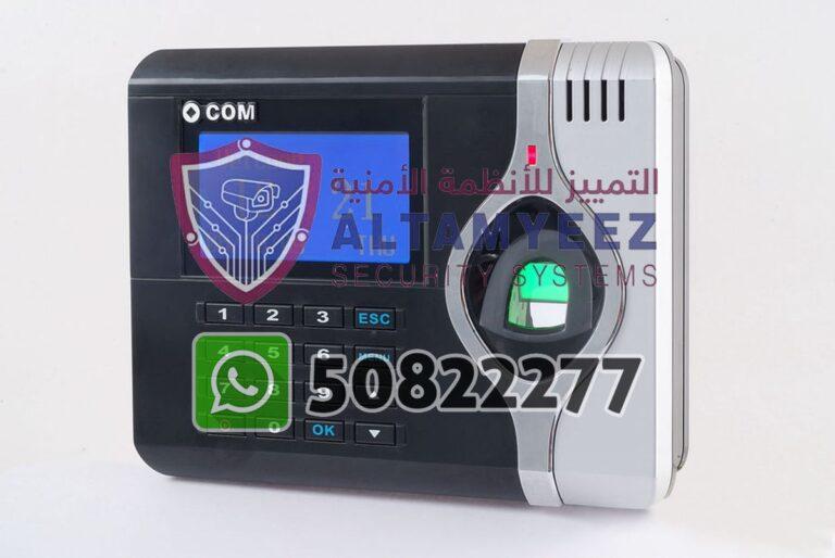 TNA-time-attendance-solution-doha-qatar-035