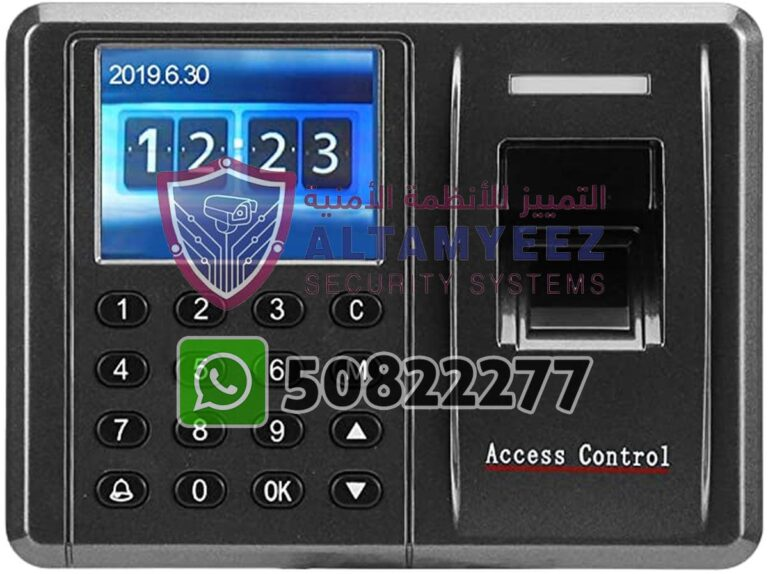 TNA-time-attendance-solution-doha-qatar-036