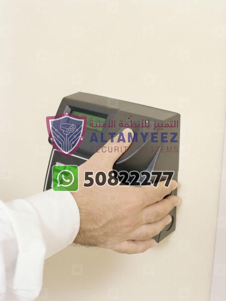 TNA-time-attendance-solution-doha-qatar-037