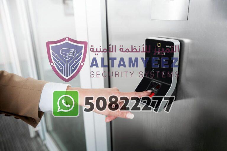 TNA-time-attendance-solution-doha-qatar-040