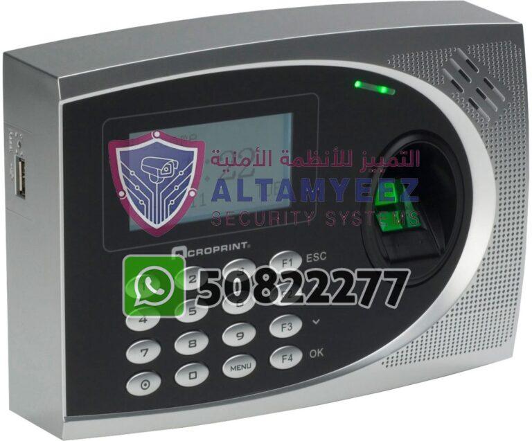 TNA-time-attendance-solution-doha-qatar-043