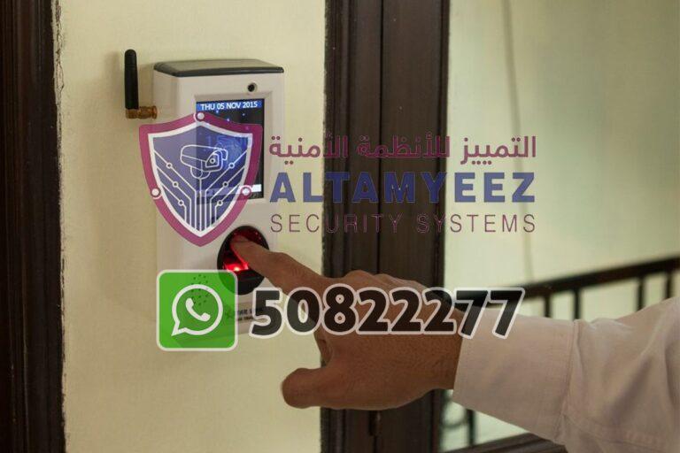 TNA-time-attendance-solution-doha-qatar-046