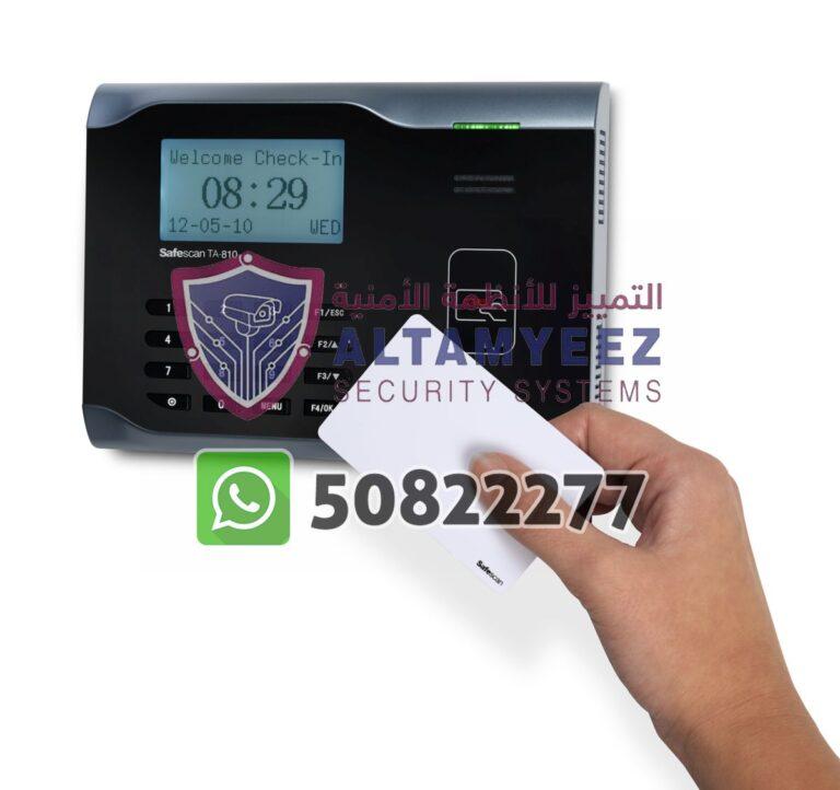 TNA-time-attendance-solution-doha-qatar-048