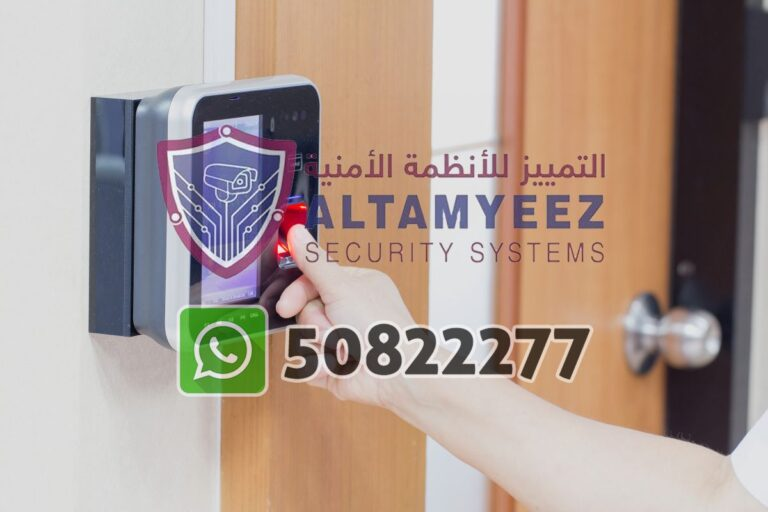 Electronic key and finger access control system