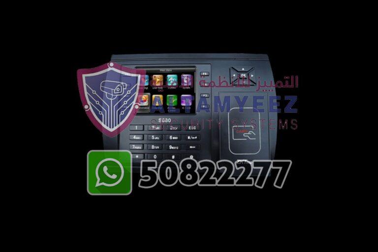 TNA-time-attendance-solution-doha-qatar-054