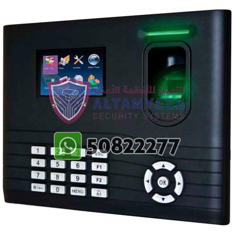 TNA-time-attendance-solution-doha-qatar-056