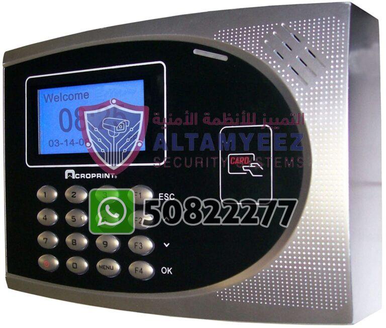 TNA-time-attendance-solution-doha-qatar-057