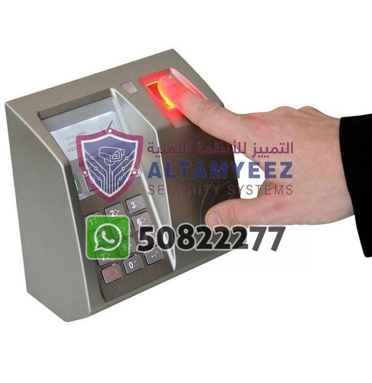 TNA-time-attendance-solution-doha-qatar-059