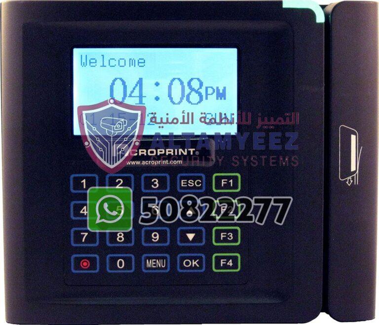TNA-time-attendance-solution-doha-qatar-064