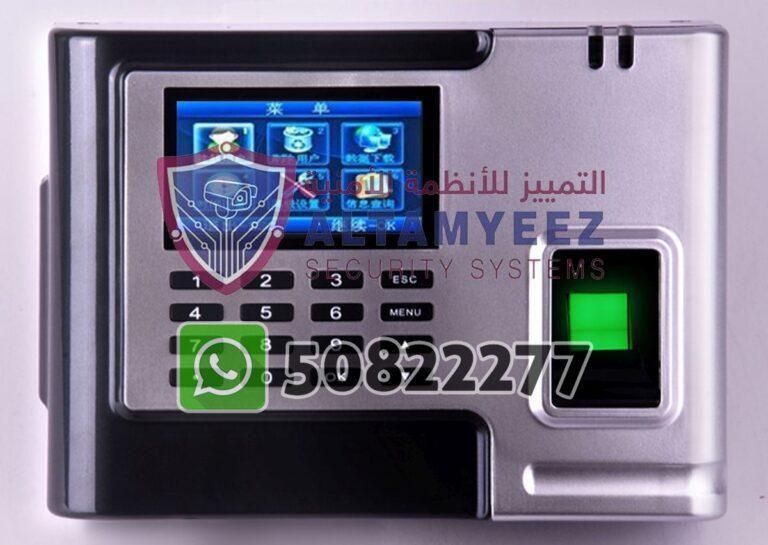 TNA-time-attendance-solution-doha-qatar-067
