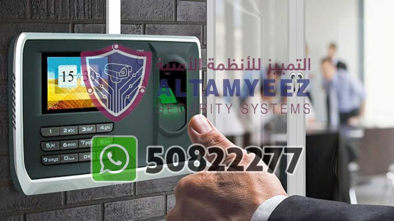 TNA-time-attendance-solution-doha-qatar-068