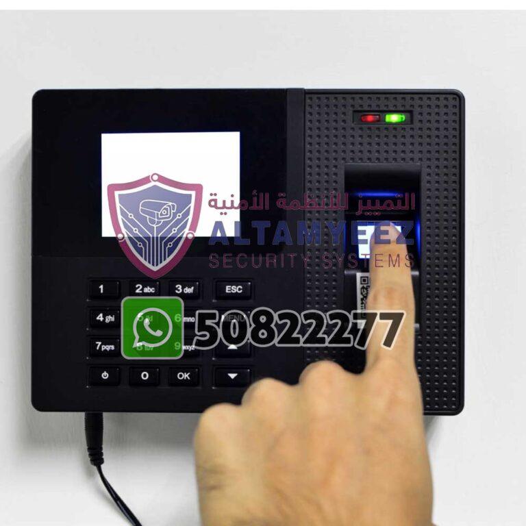 TNA-time-attendance-solution-doha-qatar-073