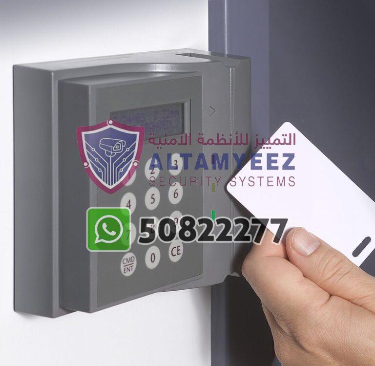 TNA-time-attendance-solution-doha-qatar-083