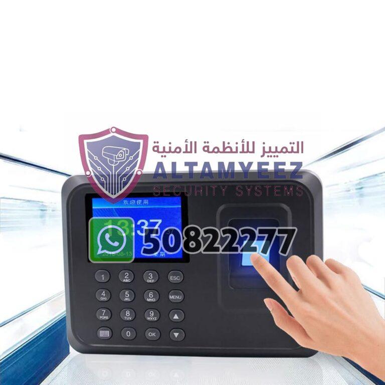 TNA-time-attendance-solution-doha-qatar-093
