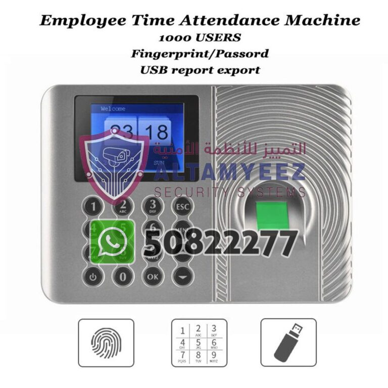 TNA-time-attendance-solution-doha-qatar-094