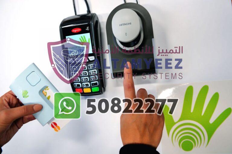 TNA-time-attendance-solution-doha-qatar-095