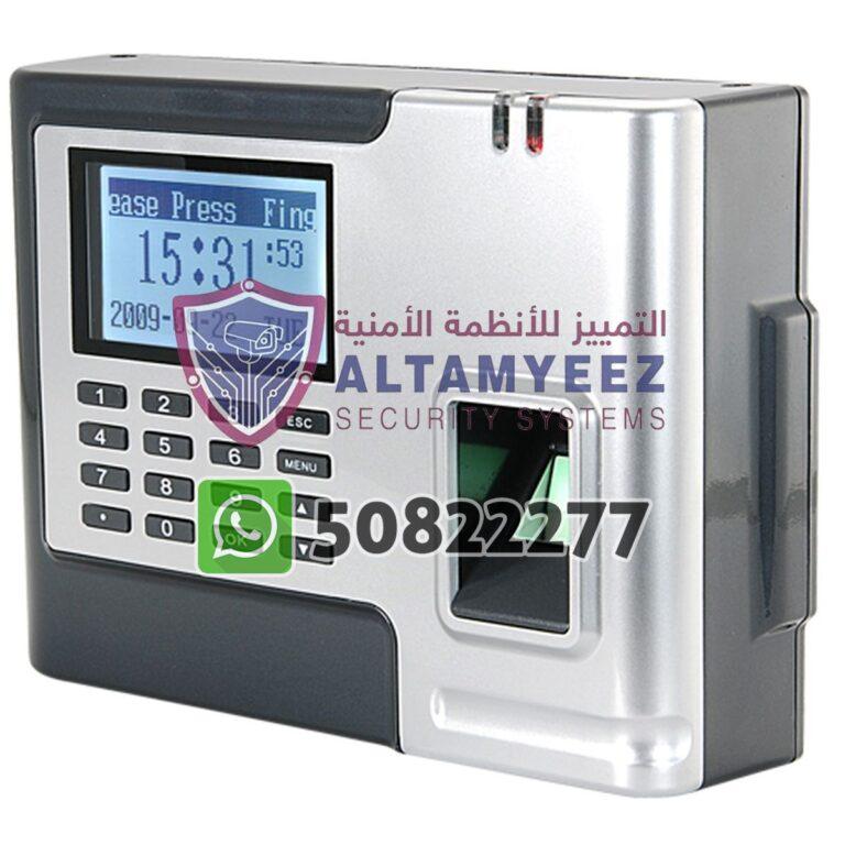 TNA-time-attendance-solution-doha-qatar-099