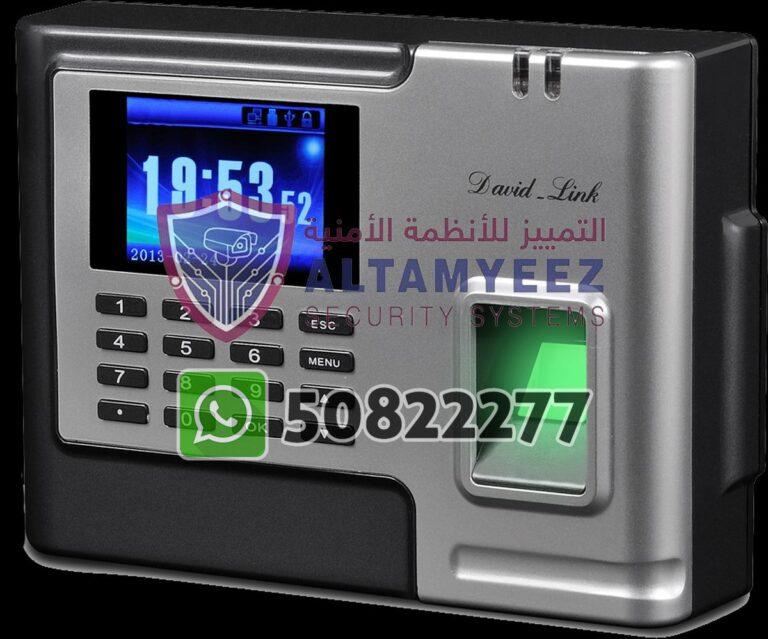 TNA-time-attendance-solution-doha-qatar-102