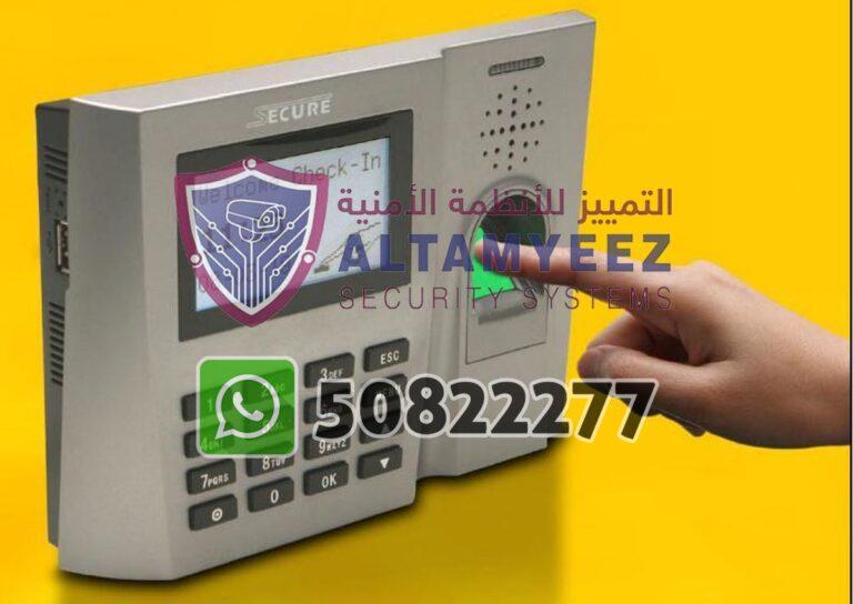 TNA-time-attendance-solution-doha-qatar-106