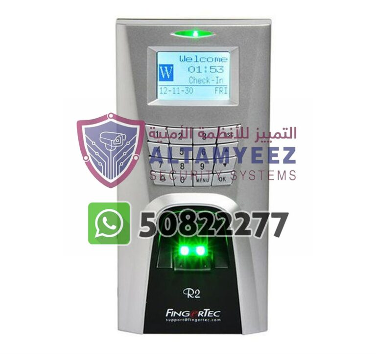 TNA-time-attendance-solution-doha-qatar-112